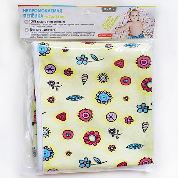 Непромокаемая пеленка GlorYes! Солнечная 80х68 смНепромокаемые пеленки<br>&amp;lt;p&amp;gt;Непромокаемая пеленка GlorYes! поможет вам каждый день&amp;lt;strong&amp;gt; во время кормления малыша&amp;lt;/strong&amp;gt; и &amp;lt;strong&amp;gt;переодевания одежды и подгузников&amp;lt;/strong&amp;gt;. Мягкая и дышащая, она будет комфортной для ребенка и защитит от протечек мебель и одежду.&amp;lt;/p&amp;gt;<br><br>&amp;lt;p&amp;gt;В отличие от старого способа &amp;amp;laquo;клеенка + пеленка&amp;amp;raquo;, непромокаемая пеленка имеет один слой, и ваш малыш не окажется на холодной и мокрой клеенке. Она легкая и необъемная, поэтому ее очень удобно захватить с собой в больницу, на массаж, в автокресло и т.д.&amp;lt;/p&amp;gt;<br><br>&amp;lt;p&amp;gt;- &amp;lt;strong&amp;gt;ткань:&amp;lt;/strong&amp;gt; непромокаемый и дышащий слой (PUL) с мягкой плюшевой поверхностью&amp;lt;br /&amp;gt;<br>- &amp;lt;strong&amp;gt;не пропускает влагу&amp;lt;/strong&amp;gt;: кровати и диваны надежно защищены&amp;lt;br /&amp;gt;<br>- &amp;lt;strong&amp;gt;дышит&amp;lt;/strong&amp;gt;: кожа ребенка не преет, малыш не потеет&amp;lt;br /&amp;gt;<br>- &amp;lt;strong&amp;gt;легко стирается&amp;lt;/strong&amp;gt; и быстро сохнет&amp;lt;br /&amp;gt;<br>- &amp;lt;strong&amp;gt;выдерживает более 2000 стирок&amp;lt;/strong&amp;gt;,&amp;amp;nbsp;не линяет и не теряет яркости&amp;lt;br /&amp;gt;<br>- &amp;lt;strong&amp;gt;используйте &amp;lt;/strong&amp;gt;для подстраховки при переодевании подгузника, при кормлении, срыгиваниях, в качестве коврика. Постелите в коляску, автокресло, положите на развивающий коврик, в кроватку и на пеленальный столик&amp;lt;br /&amp;gt;<br>- &amp;lt;strong&amp;gt;необъемная&amp;lt;/strong&amp;gt;: удобно брать с собой&amp;lt;br /&amp;gt;<br>- в течение дня ее можно протереть и продолжить использовать снова&amp;lt;br /&amp;gt;<br>- &amp;lt;strong&amp;gt;размер&amp;lt;/strong&amp;gt;: 80х68 см&amp;lt;/p&amp;gt;<br><br>&amp;lt;p&amp;gt;&amp;lt;strong&amp;gt;Как ухаживать: &amp