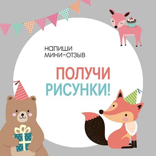 Веселые животные gloryes-img