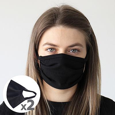 Маски для лица Многоразовые Черные, 2 шт.