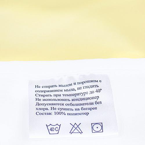 Нежно-желтая