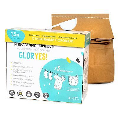 Стиральный экопорошок GlorYes! без запаха, 1,5 кг.